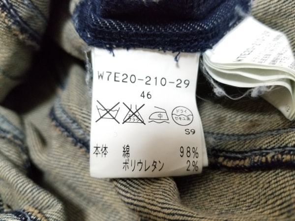 トゥービーシック Gジャン サイズ46 XL レディース ネイビー 春・秋物/スパンコール