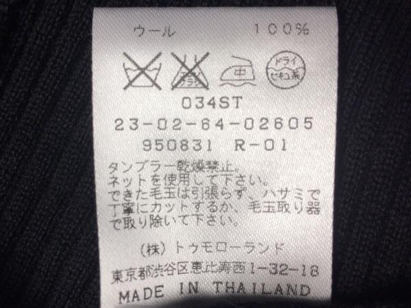 ギャルリーヴィー 長袖セーター サイズS レディース新品同様  黒 タートルネック