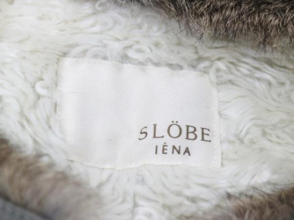IENA SLOBE(イエナ スローブ) ブルゾン レディース カーキ 冬物/内側ファー取り外し可