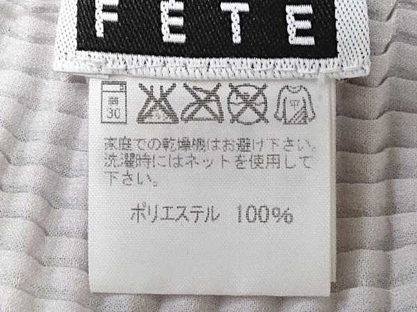イッセイミヤケ 長袖カットソー レディース美品  ライトグレー 4