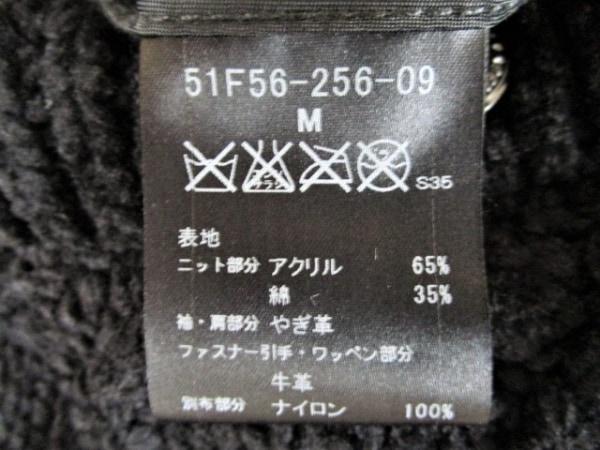 ブラックレーベルクレストブリッジ ダウンジャケット サイズM メンズ 4