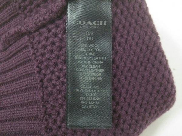 COACH(コーチ) ニット帽 O/S パープル ウール×コットン 4
