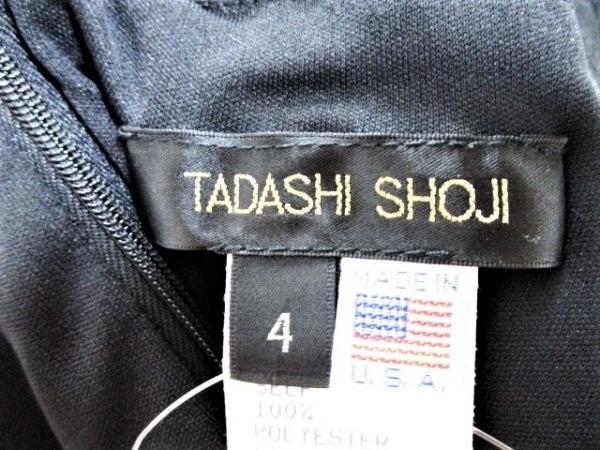 タダシショージ ワンピースセットアップ レディース 黒 4