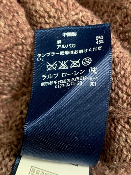 ラルフローレン コート サイズS メンズ ボルドー 春・秋物/ニット 4