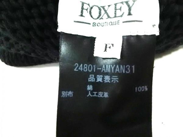 フォクシー ニット帽 F新品同様  - 黒 フェイクレザーロゴ コットン 5
