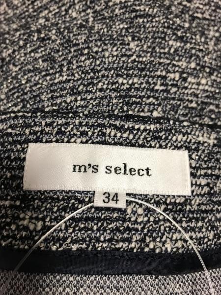 エムズセレクト スカートセットアップ サイズ34 S レディース美品 3