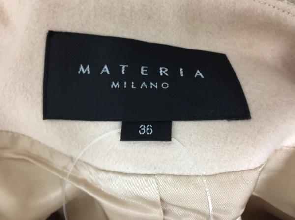 マテリア スカートスーツ レディース - ベージュ×アイボリー 3