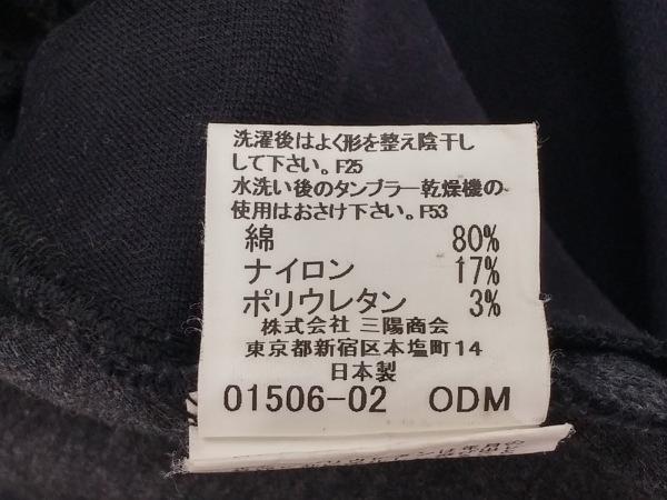 バーバリーロンドン ブルゾン サイズL メンズ美品  黒 春・秋物 4