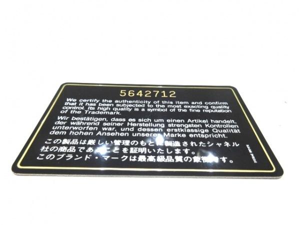 シャネル トートバッグ 復刻トート 黒 シルバー金具 キャビアスキン 9