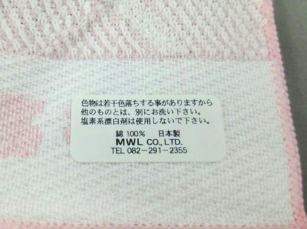 TOUS(トウス) ハンカチ新品同様  ピンク×白 4
