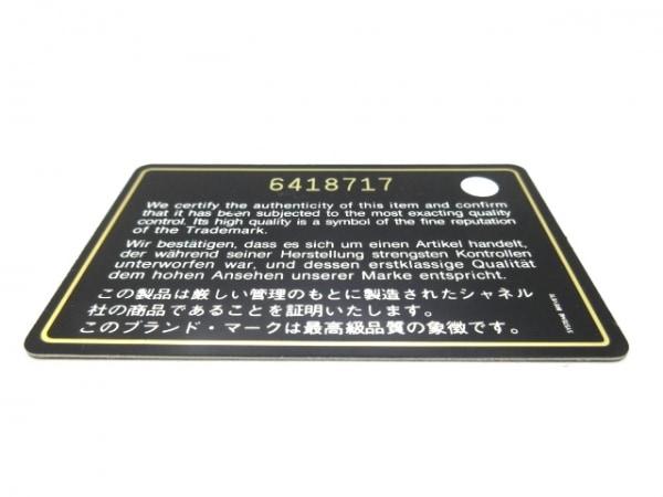 シャネル ショルダーバッグ ダブルフラップマトラッセ ピンク 9