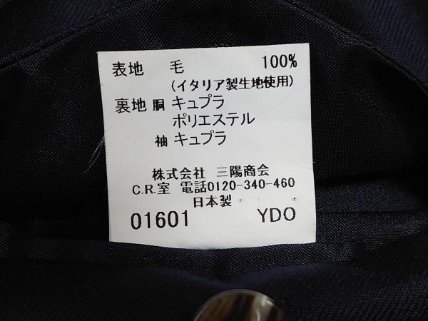 バーバリーロンドン ジャケット サイズA5 メンズ 黒 肩パッド 4