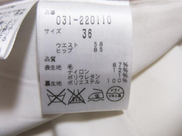 ピンキー&ダイアン スカート サイズ36 S レディース アイボリー 4