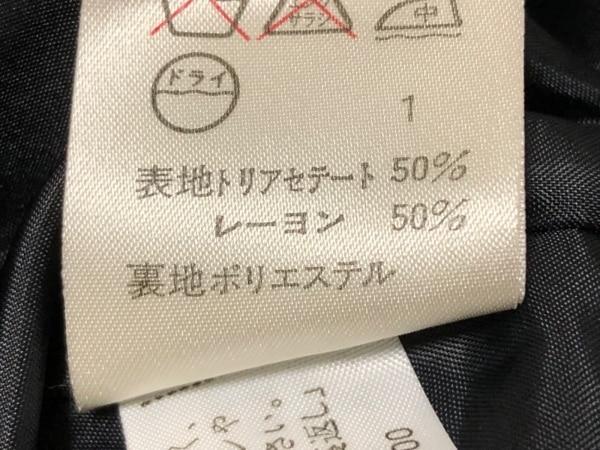 23区(ニジュウサンク) スカートスーツ サイズ32 XS レディース 黒 4