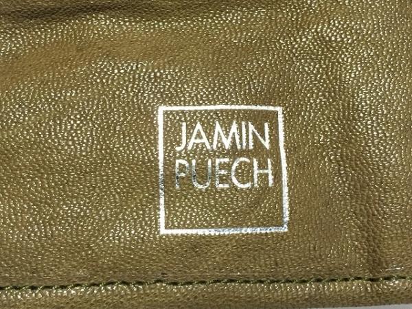 JAMIN PUECH(ジャマンピエッシェ) 3つ折り財布 カーキ レザー 5