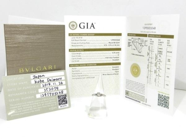 BVLGARI(ブルガリ) リング美品  インコントロダモーレ 352059 9