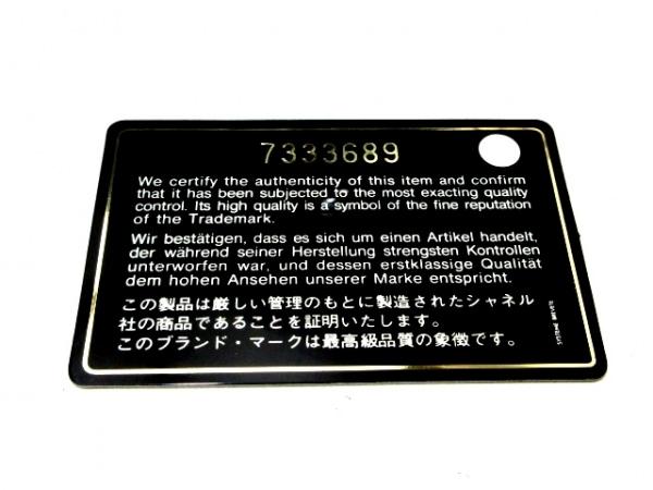 CHANEL(シャネル) ハンドバッグ マトラッセ ベージュ ゴールド金具 9