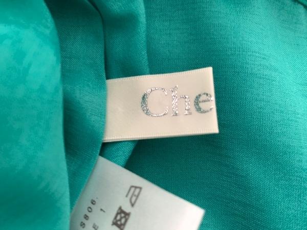 Chesty(チェスティ) パンツ サイズ1 S レディース美品  - グリーン 3