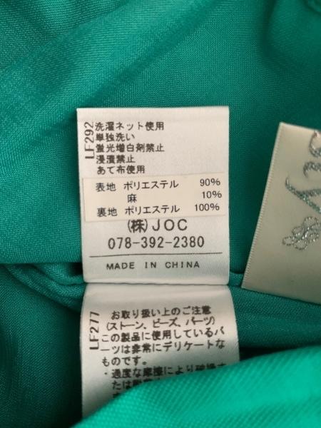 Chesty(チェスティ) パンツ サイズ1 S レディース美品  - グリーン 5