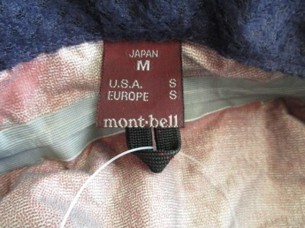 モンベル ブルゾン サイズM レディース美品  レッド 春・秋物 3
