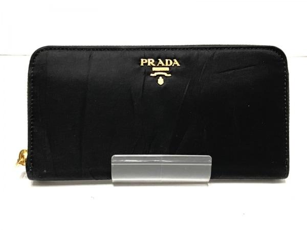 PRADA(プラダ) 長財布 - 1M0506 黒 ラウンドファスナー ナイロン 1