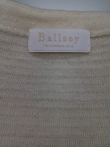 ボールジー スカートセットアップ サイズ38 M レディース美品  - 3