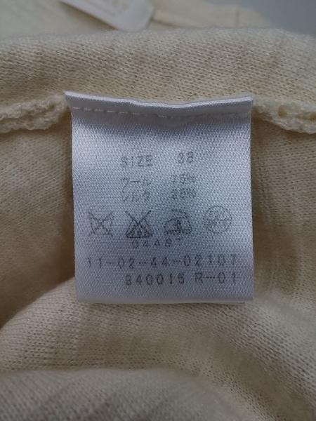 ボールジー スカートセットアップ サイズ38 M レディース美品  - 4