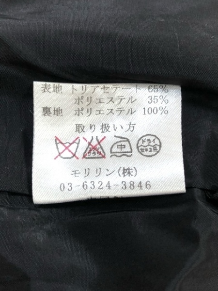 ダーマコレクション パンツ サイズ64-91 レディース新品同様  黒 5