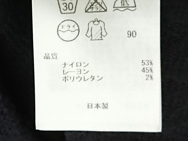 ニジュウサンク スカートセットアップ サイズ32 XS レディース - 黒 4