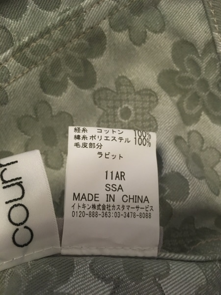 クレージュ スカートセットアップ サイズ11 M レディース美品 5