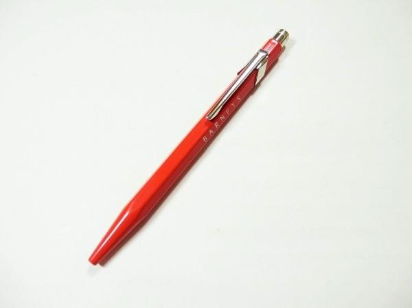 カランダッシュ ボールペン美品  レッド×シルバー 金属素材 1