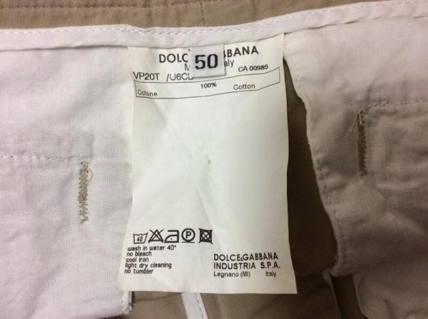 ドルチェアンドガッバーナ パンツ サイズ50 M メンズ美品  ベージュ 4