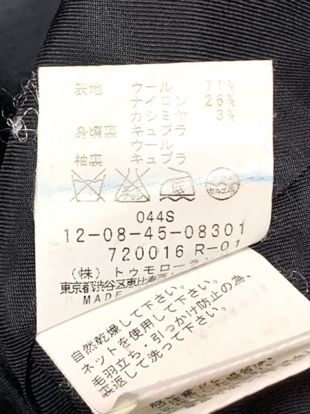 MACPHEE(マカフィー) コート サイズ38 M レディース美品  黒 4