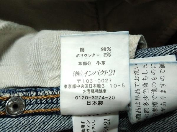 ラルフローレン ジーンズ サイズ5f M レディース美品  ブルー 4