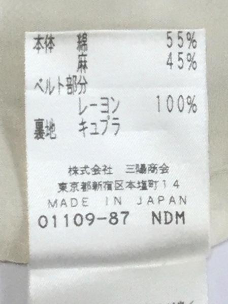 EPOCA(エポカ) スカート サイズ38 M レディース美品  - アイボリー 4