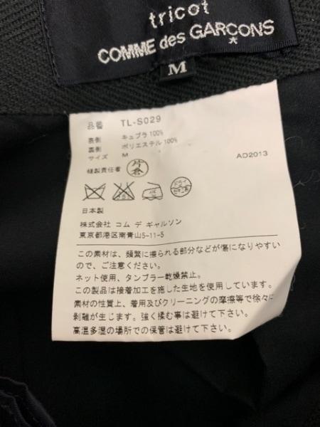 トリココムデギャルソン スカート サイズM レディース美品 4