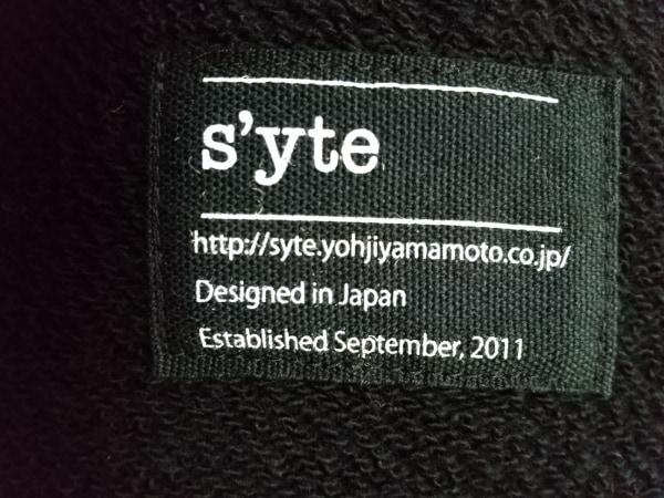 サイト パンツ サイズM メンズ - 黒 フルレングス/変形デザイン 3