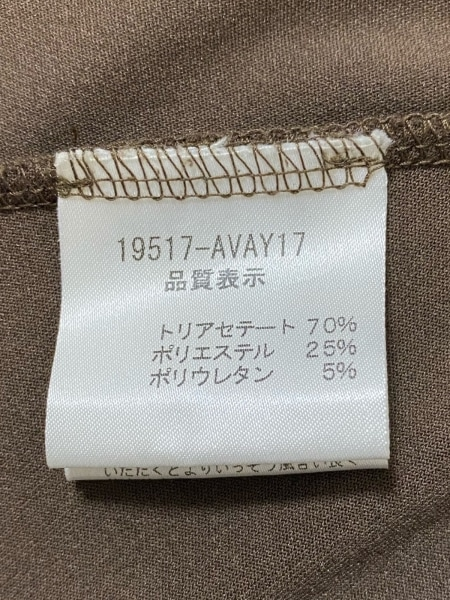 フォクシーニューヨーク スカート サイズ38 M レディース美品 4