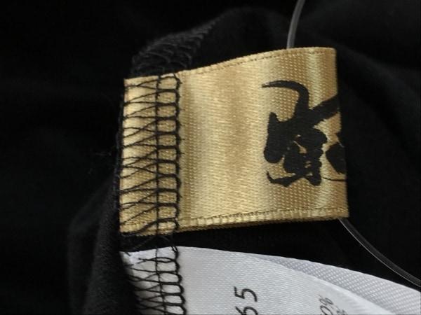 芽風(メフウ/センソユニコ) パンツ サイズ38 M レディース美品  黒 3
