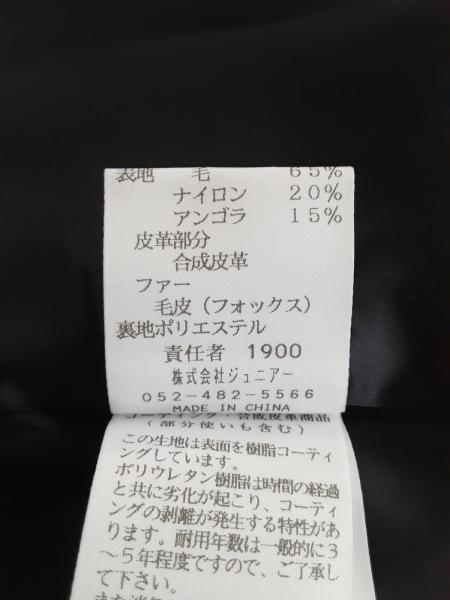ローズティアラ コート サイズ46 XL レディース美品  ダークネイビー 4