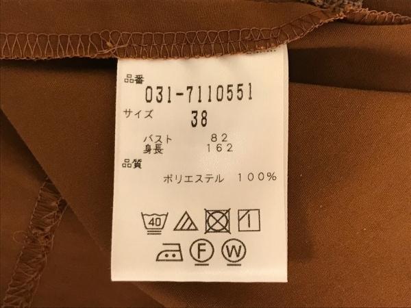 ピンキー&ダイアン スカートセットアップ サイズ38 M レディース - 4