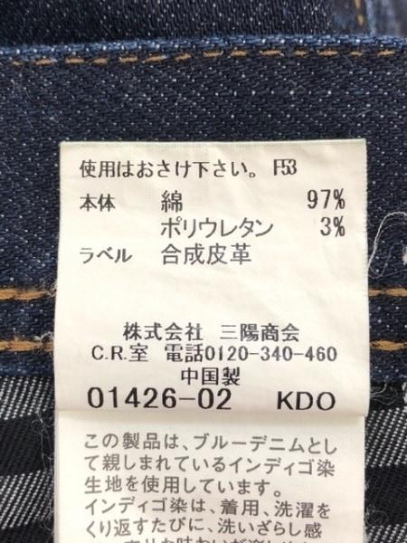 バーバリーブラックレーベル ジーンズ サイズ79 メンズ - 4