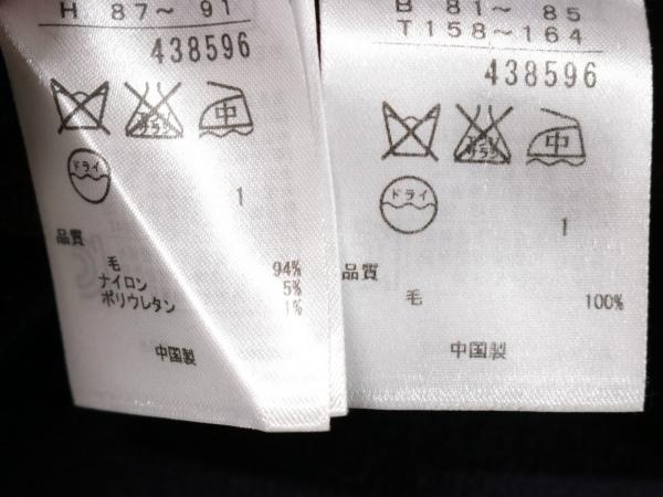 23区(ニジュウサンク) スカートセットアップ サイズ38 M レディース 4