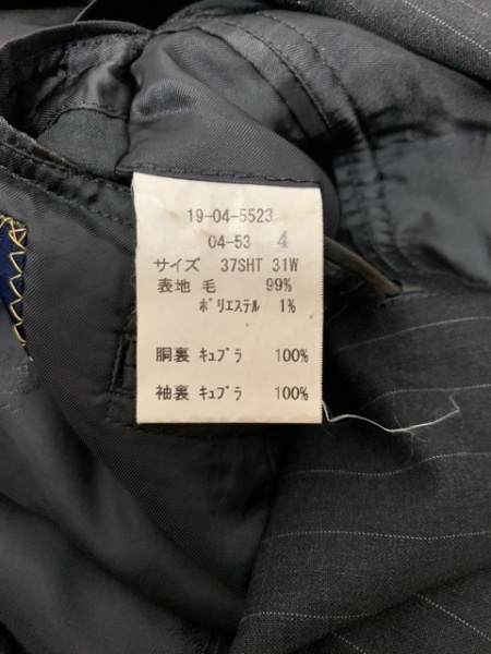 ブルックスブラザーズ シングルスーツ メンズ ストライプ 4