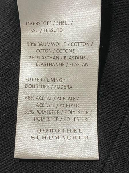 ドロシーシューマッハ スカート サイズ3 L レディース美品  黒 4