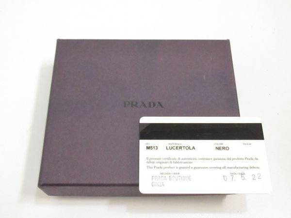 PRADA(プラダ) 札入れ美品  - M513 黒 リザード 9