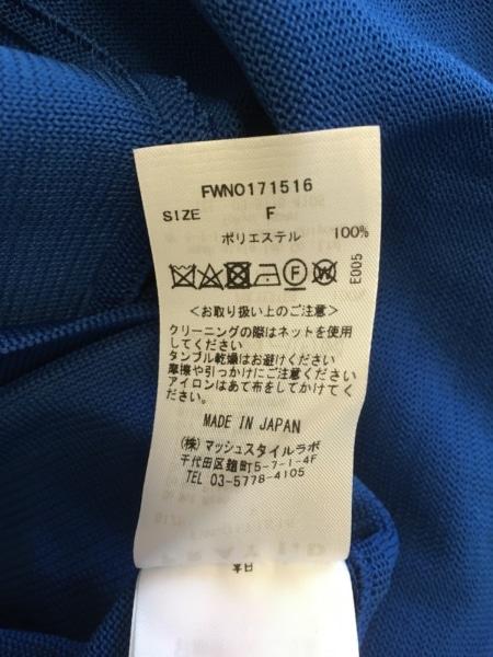 フレイアイディー ワンピース サイズF レディース美品  - ブルー 5
