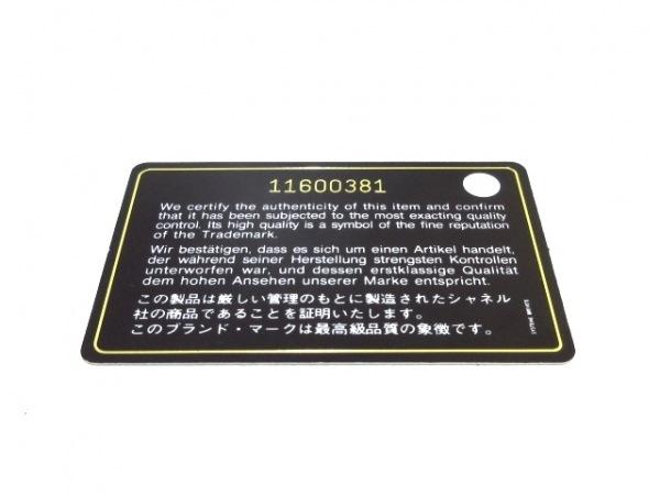 シャネル ハンドバッグ ワイルドステッチ ゴールド シルバー金具 9