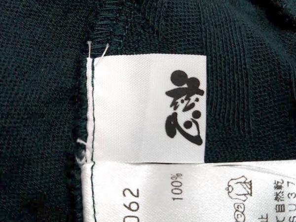 慈雨(ジウ/センソユニコ) 半袖カットソー サイズ40 M レディース - 3
