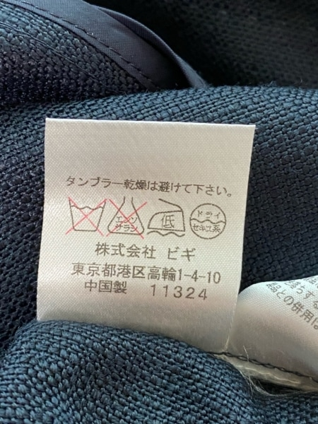 MOGA(モガ) コート サイズ2 M レディース美品  ネイビー 春・秋物 5